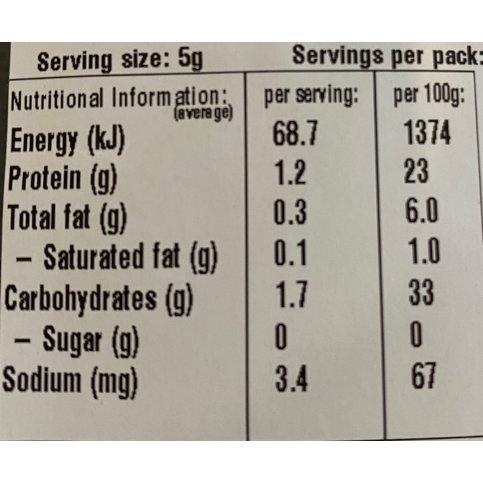Black Cumin Whole Seeds - 1kg (Bulk, Nigella)
