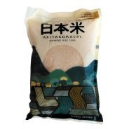 Sushi Rice, Akitakomachi Japanese Variety (Royal Umbrella, Short Grain) - 2kg